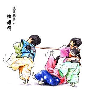 q狂言5——手绘彩铅漫画系列